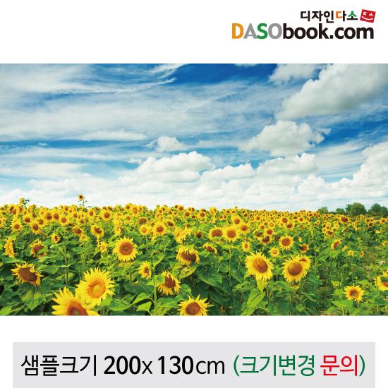 해바라기봄여름현수막-063