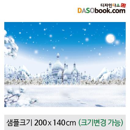 궁전현수막(겨울)-022