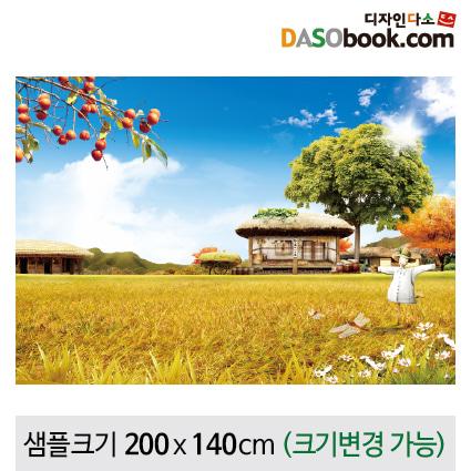가을배경현수막-071