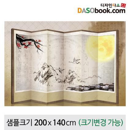 전통배경_병풍현수막-019