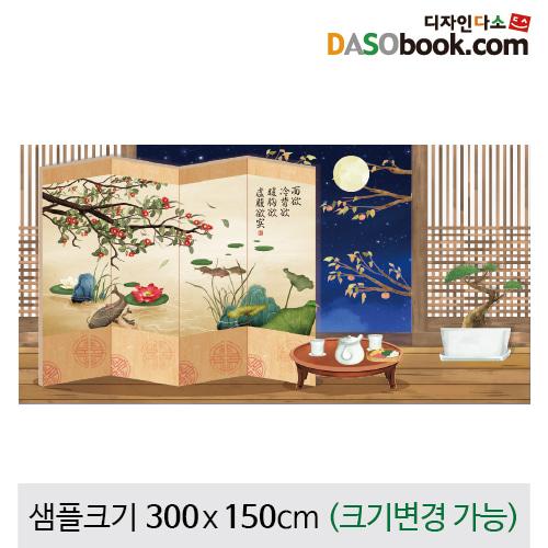 전통배경_병풍현수막-028