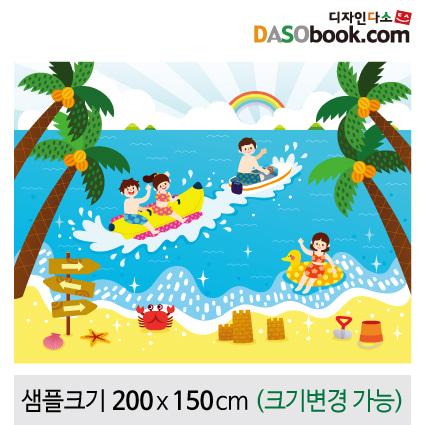 여름배경현수막-187