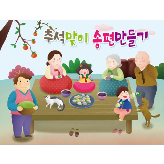 송편만들기현수막-022