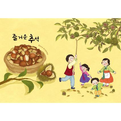 추석명절현수막(밤따기)-408