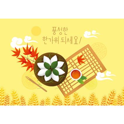 추석명절현수막-411