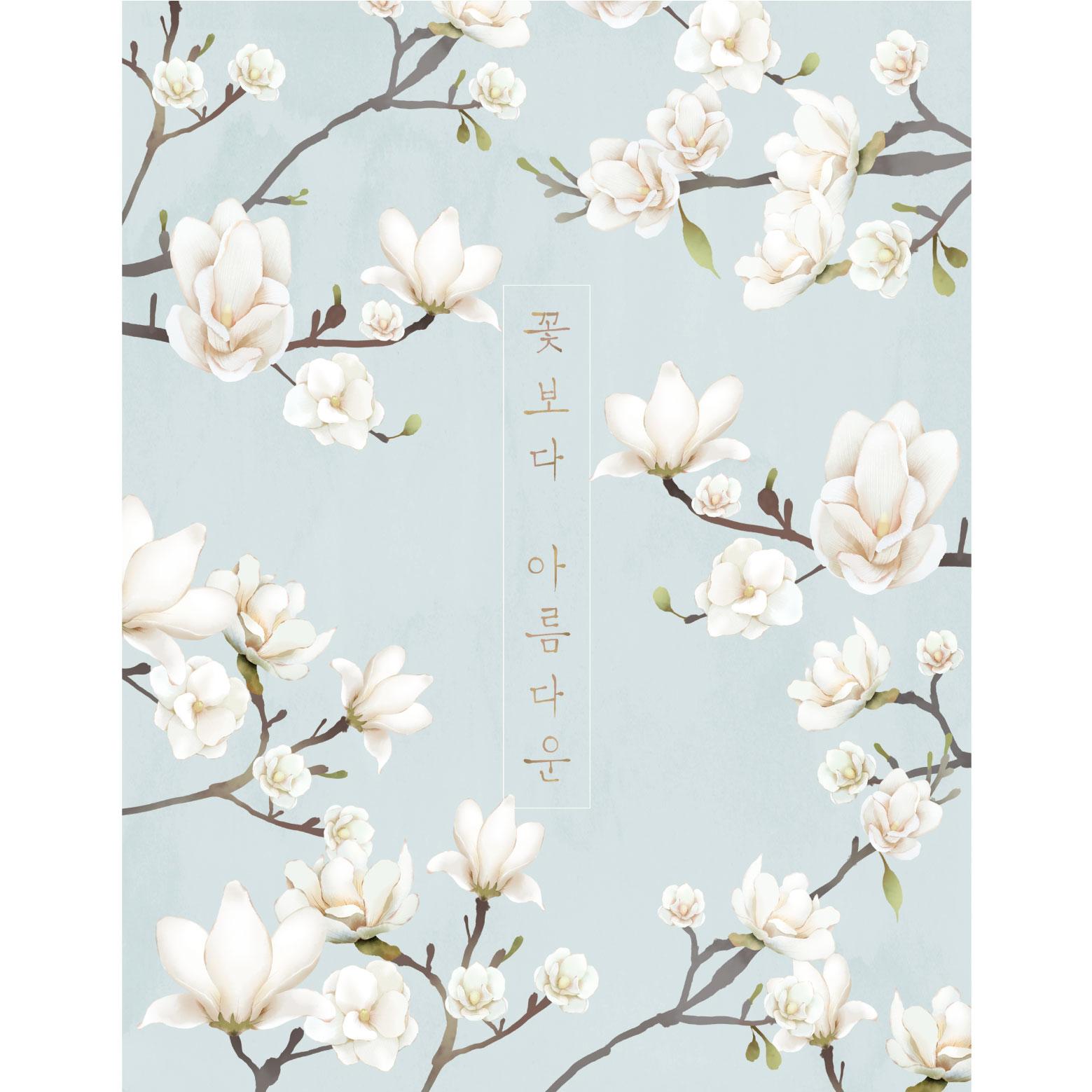 봄배경현수막(목련)-236