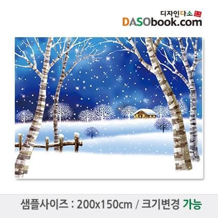 겨울배경현수막-004