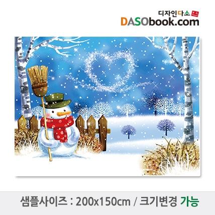 겨울배경현수막-008
