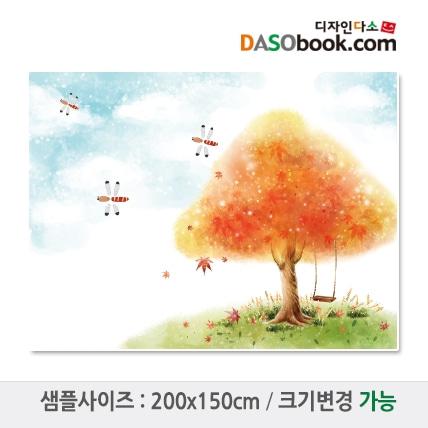 가을배경현수막-001