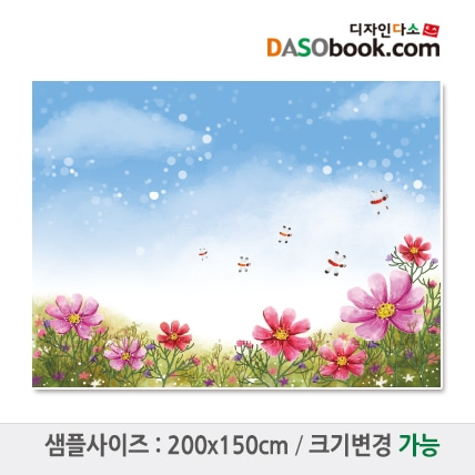 가을배경(코스모스)현수막-002