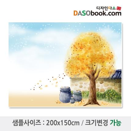 가을배경현수막-003