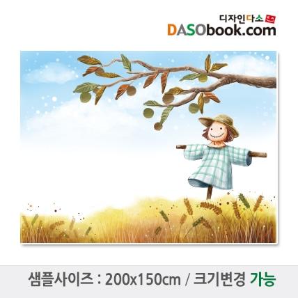 가을배경(허수아비)현수막-004