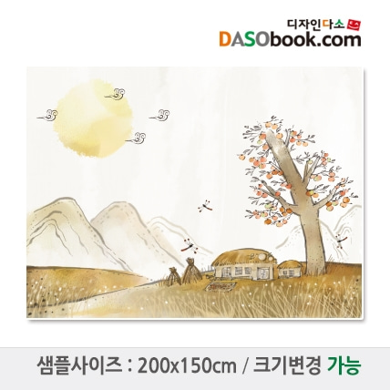 가을배경현수막-008