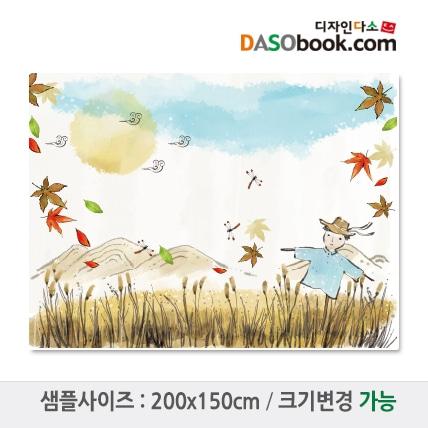 가을배경(허수아비)현수막-009