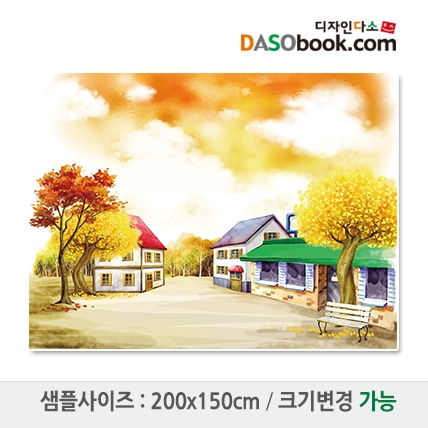 가을배경현수막-010