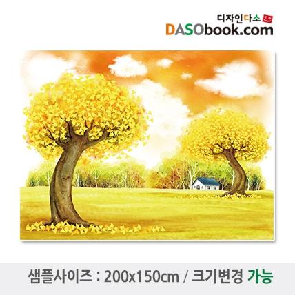 가을배경(은행나무)현수막-012