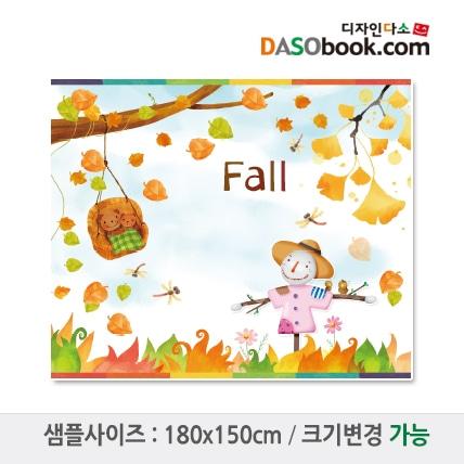 가을배경(허수아비)현수막-013