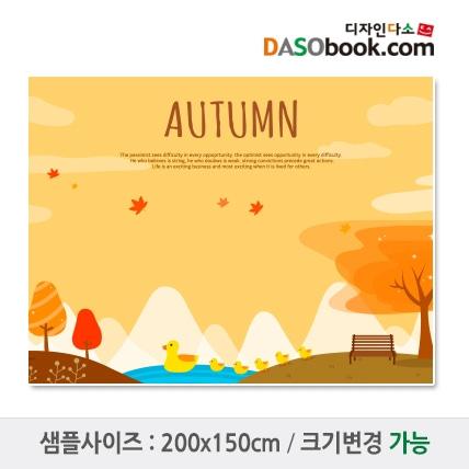 가을배경현수막-015
