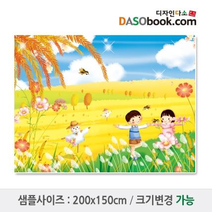 가을배경현수막-020