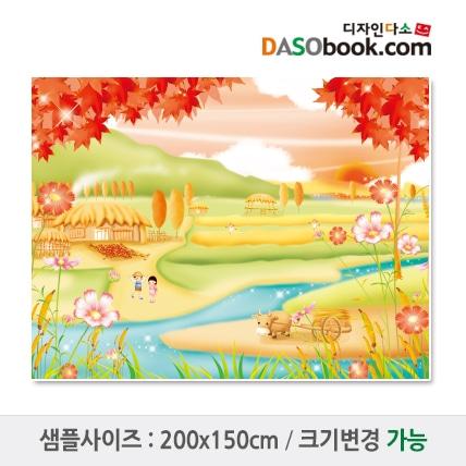 가을배경현수막-021