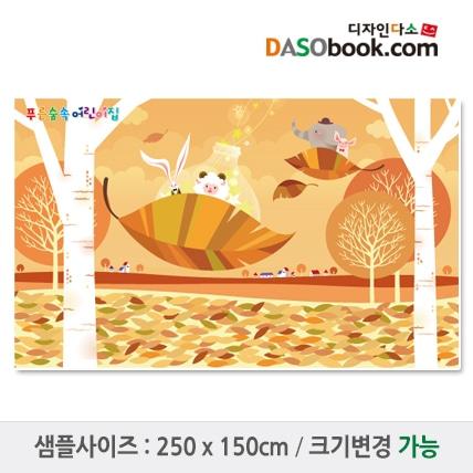 가을배경현수막-022