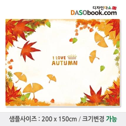 가을배경(단풍)현수막-024