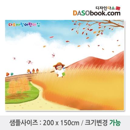 가을배경(허수아비)현수막-025