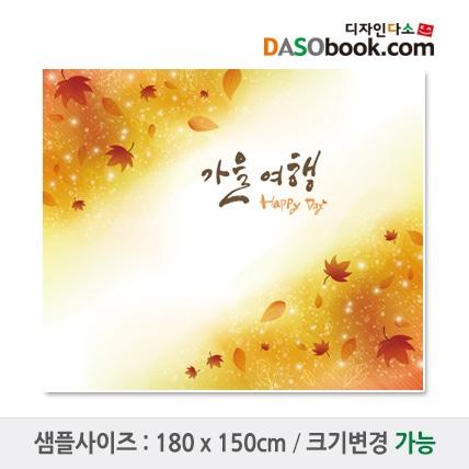 가을배경(단풍)현수막-027