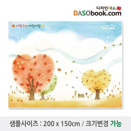 가을배경현수막-028