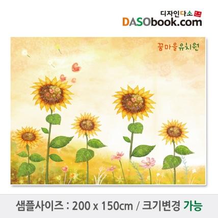 가을배경(해바라기)현수막-034