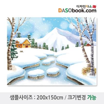 겨울배경현수막-032