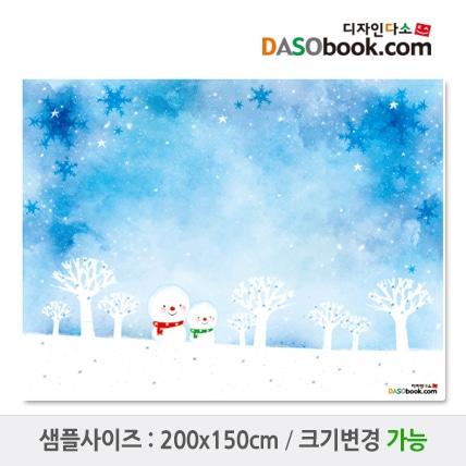 겨울배경현수막-041