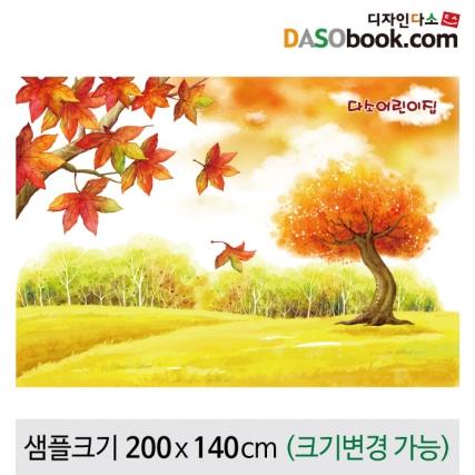 가을배경(단풍)현수막-052