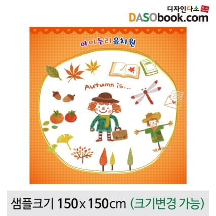 가을배경현수막-053