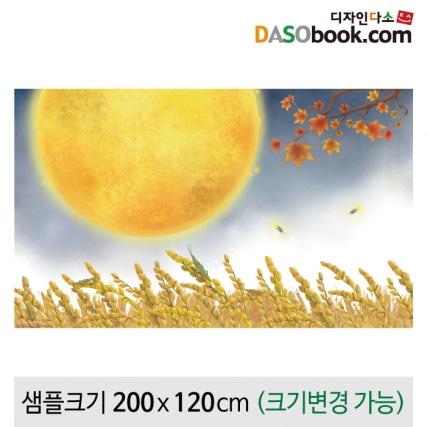 가을배경(벼)현수막-056