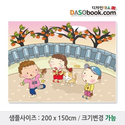 전통민속놀이현수막-014