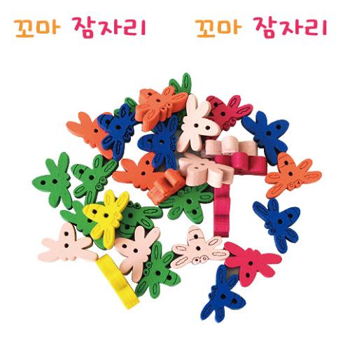 [만들기 장식재료] 꼬마잠자리(15개)    /우드 꽃잎 추가증정
