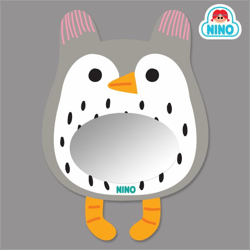 미러보드(부엉이) - 아크릴거울/안전거울