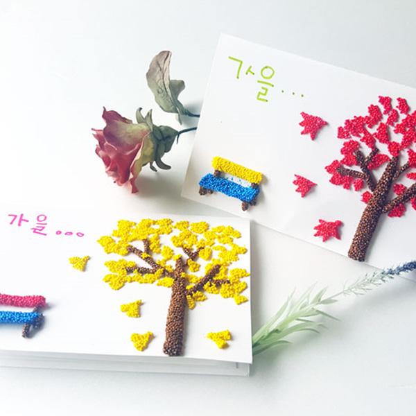 [가을] 볼클레이 가을편지 만들기 - 10인세트