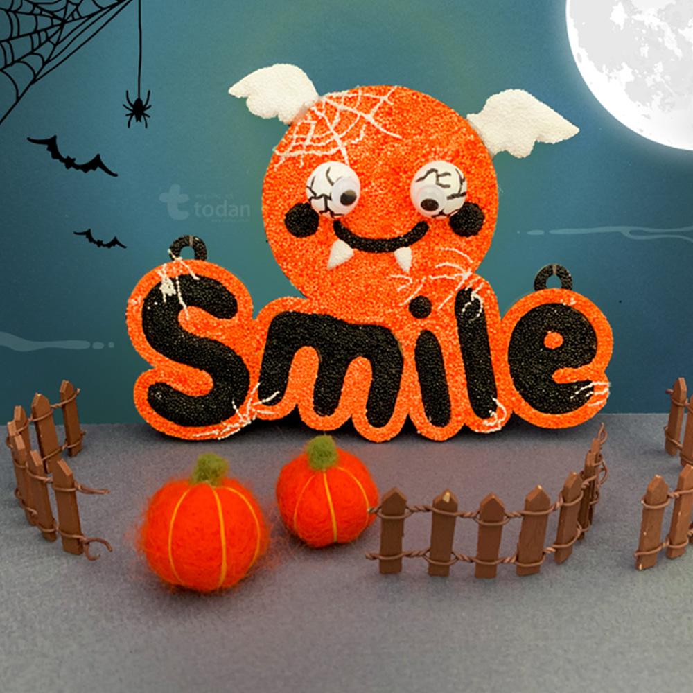 할로윈 SMILE - 5인세트